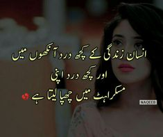 Find latest collection of Sad Poetry, Hindi Shayari, Sad Urdu shayari is very famous in Pakistan and around the world.Urdu Poetry resource in Urdu. Life Quotes Love, Cute Love Quotes, Attitude Quotes, Best Quotes In Urdu, Urdu Quotes, Muslim Love Quotes, Poetry Lines, Famous Poets, Urdu Shayri