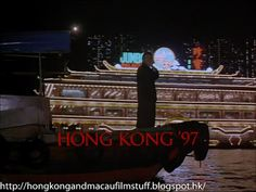 Hong Kong (& Macau) Film Stuff: Hong Kong 97 - Robert Patrick (1994) - Jumbo Resta...