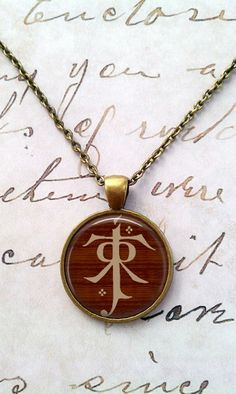 Lord of the Rings Necklace - for the true #Tolkien geeks - I want one :))) | #jrrtolkien #lotr