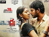 Vishal, Lakshmi Menon starrer Indrudu Movie Release Date Wallpapers, Indrudu telugu dubbed film directed by Thiru