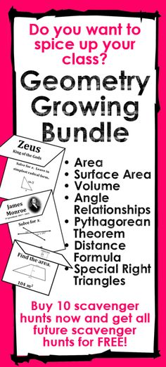 All the scavenger hunts I use in my Geometry class. These scavenger hunts are a great way to boost student engagement. Plus you get all future Geometry scavenger hunts FOR FREE!