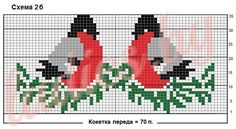 Fair Isle Knitting, Knitting Yarn, Baby Knitting, Knitting Patterns, Yarn Colors, Knit Crochet, Baby Kids, Cross Stitch, Couture