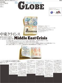 GLOBE 朝日新聞 - Google 検索