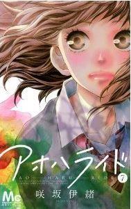 #Manga / Komik Terpopuler di Jepang 2013 [W17] 2 #comic #manga http://www.ristizona.com