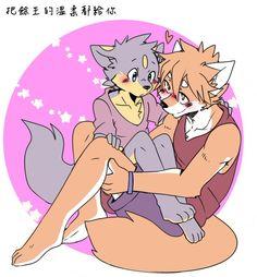 Cartoon Drawings Of Animals, Cute Cartoon Animals, Anime Animals, Cute Animal Drawings, Anime Furry, Anime Cat, Anime Manga, Furry Art, Anime Meme