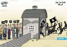 كاركاتير خيري - البحث عن عمل في ليبيا