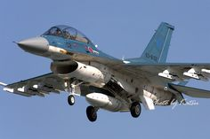Mitsubishi F2A is a slightly larger license-built F-16 . . .