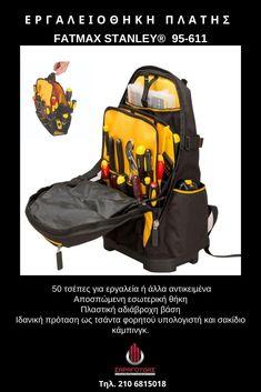 Εργαλειοθήκη πλάτης Fatmax Stanley®  95-611. 50 τσέπες για εργαλεία ή άλλα αντικειμένα Αποσπώμενη εσωτερική θήκη Πλαστική αδιάβροχη βάση Ιδανική πρόταση ως τσάντα φορητού υπολογιστή και σακίδιο κάμπινγκ. #εργαλειοθηκες_πλατης #εργαλειοθηκες #καμπινγκ Gaming Chair