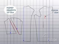 Альбом Milo Line Chart, Seasons, Sewing, Pictures, Dressmaking, Couture, Seasons Of The Year, Stitching, Sew