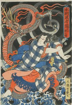 yajifun:    Inue Shinbei, from the series Mirror of Warriors of Our Country (Honchô musha kagami) / Yoshitsuya  本朝武者鏡 犬江新兵衛 歌川芳艶 1856年7月