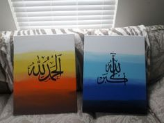 Painted by me! Islamic Art Canvas, Islamic Paintings, Islamic Wall Art, Canvas Art, Arabic Calligraphy Art, Arabic Art, Calligraphy Quotes, Calligraphy Alphabet, Art Painting Gallery