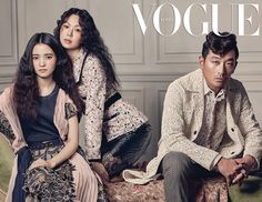 """Ha Jung Woo, Kim Tae Ri and Kim Min Hee are Featured in """"Vogue"""" Pictorial Vogue Korea, Kim Min Hee, Winter Soldier Cosplay, Park Chan Wook, K Drama, Movie Couples, Jung Woo, Fashion Poses, Kpop"""