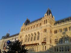 Rathaus in Wien. City Hall in Vienna.