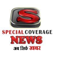 India's No.1 Hindi news paper & largest Hindi News Website covers Latest News in Hindi, Breaking News in Hindi, News Headlines in Hindi, latest news in Hindi on national, international, sports, bu...