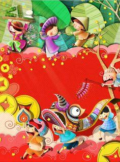 45 Ideas For Cute Children Illustration Ideas Mid Autumn Festival, Art Festival, New Year Art, Chinese Festival, New Year Greetings, Nouvel An, Anime Art Girl, Graphic Illustration, Cute Kids