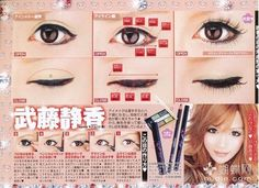 Gyaru eye makeup