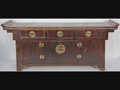 Delightful Antique Asian Furniture: Antique Chinese Rustic Console Cabinet From China