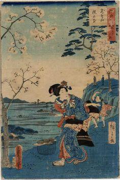 Hokusai, Art Japonais, Folklore, Japanese Art, Oriental, Photo Wall, House Design, Conception, Ivoire