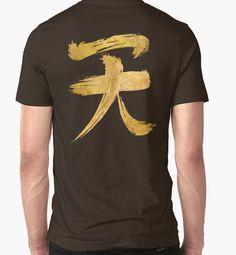 """""""Akuma Kanji - Gold Edition"""" T-Shirts & Hoodies by Lidra   Redbubble"""
