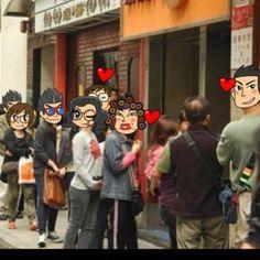 香港人真係好鍾意食魚蛋。記得當日香港仔山窿謝記魚蛋結業,我地一大班街坊街里去排隊食魚蛋。喺 #PLAYGROUND 嘅《串串中》裡面,一班街坊街里都係排住隊等食魚蛋㗎。一齊玩懷緬下啦!http://ow.ly/l5iWq