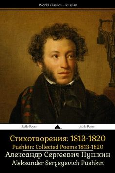 Pushkin: Collected Poems 1813-1820: Sobrannie sochineniy:... https://www.amazon.com/dp/1784350869/ref=cm_sw_r_pi_dp_U_x_VAynAb1XNSDMC
