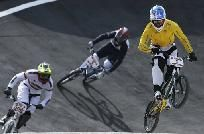 Olympic Cycling, 2012 Summer Olympics, Sports Training, Bmx, Competition, Bicycle, Friday, Magazine, London