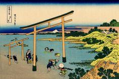 Katsushika Hokusai - 登戸浦-Noboto-ura