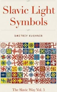 Slavic Light Symbols by Dmitriy Kushnir, available at Book Depository with free delivery worldwide. Pagan Symbols, Viking Symbols, Egyptian Symbols, Viking Runes, Ancient Symbols, Slavic Tattoo, Eslava, Native American Wisdom, American History