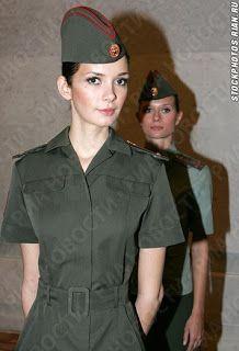 Uniform military women MyBaseGuide Logo
