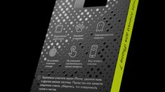 Moonfish. Re:store (Apple distributor) private label on Behance