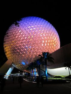 It is time to say good night from Epcot!