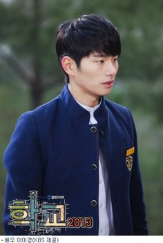 Lee Yi Kyung of 'School 2013′ caught driving drunk