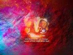 #AbstractGanesha #Ganpati #Bappa #Lord
