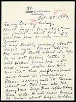Frida Kahlo, New York, N.Y. letter to Emmy Lou Packard, San Francisco, Calif.