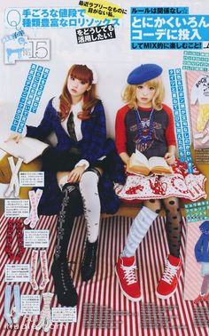 love that she's wearing a Angelic Pretty skirt with a band tshirt and beret. Fun casual look.