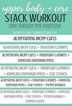 A Tuesday Recap and an Upper Body + Core Stack Workout - Peanut Butter Fingers - Arm workout women - Arm Workout Men, Boot Camp Workout, Workout Women, Workout Plans, Workout Routines, Workout Challenge, Workout Body, Men Exercise, Boxing Workout