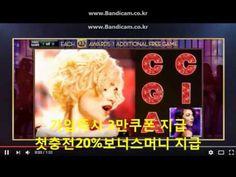 타이산베팅법 す→、CCG588.COM、시카고