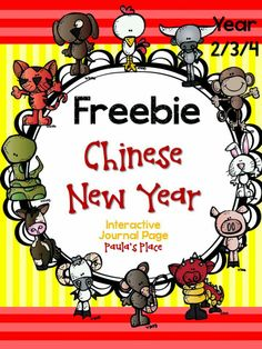 Freebie for Chinese New Year
