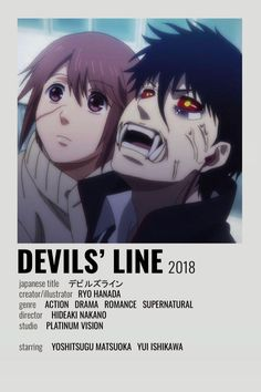 Devils' Line Minimalist Poster! Good Anime To Watch, Anime Watch, Poster Anime, Animes To Watch, Anime Titles, Anime Crafts, Anime Reccomendations, Japon Illustration, Anime Shows