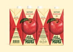Products we like / Packaging / Juse / Tetra Pack / Shelf / Nice Presentation / at Packaging of the World