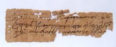 7/19/2015: An Egyptian framed papyrus fragment with cursive Greek script, c. 2nd - 5th Century AD, with three partial lines visible. The text is clear with excellent style. Papyrus fragment measures 6 1/4 in x 2 in (15.7 x 5 cm). Frame measures 8 1/8 in x 6 1/8 in (20.6 x 15 cm). Ex Hamdy Sakr collection, London; previously in the private collection of Alex Anckonie III, acquired during his time in the Navy in the 1960's - 1970's.