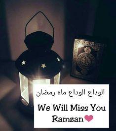 رمضان المبارک  آھستہ چل ابھی بہت گناہوں کا قرض اتارنا ہے 😔