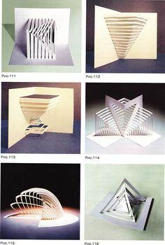 трансформация объектов выход из плоскости