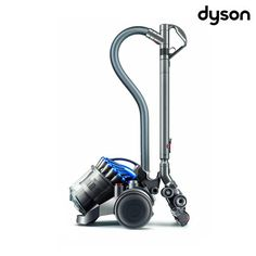 Dyson DC23 Turbinehead Bagless Canister Vacuum
