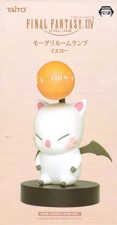 Moogle Room Lamp Final Fantasy XIV by Taito