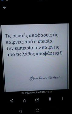 Πάντα, μαθαίνεις Some Quotes, Wisdom Quotes, Best Quotes, Greek Love Quotes, Funny Greek, Clever Quotes, Greek Words, Meaningful Quotes, Cool Words