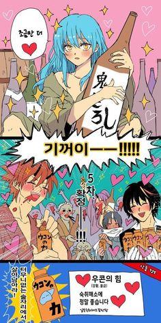 Anime Demon, Manga Anime, Anime Art, Awesome Anime, Anime Love, Slime, Blue Hair Anime Boy, Demon Drawings, Dragon Ball Image