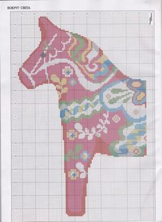 Thrilling Designing Your Own Cross Stitch Embroidery Patterns Ideas. Exhilarating Designing Your Own Cross Stitch Embroidery Patterns Ideas. Cross Stitch Horse, Cross Stitch Animals, Cross Stitch Charts, Cross Stitch Patterns, Diy Embroidery, Cross Stitch Embroidery, Embroidery Patterns, Scandinavian Embroidery, Horse Pattern
