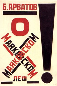 Cover by Alexander Rodchenko for a Lef publication by B. Arvatov dedicated to Mayakovsky