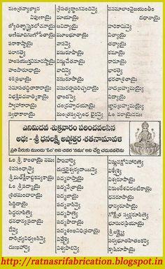 Vedic Mantras, Hindu Mantras, Tradition Quotes, Gayatri Devi, Bhakti Song, Sai Baba Wallpapers, Hindu Rituals, Lakshmi Images, Krishna Statue